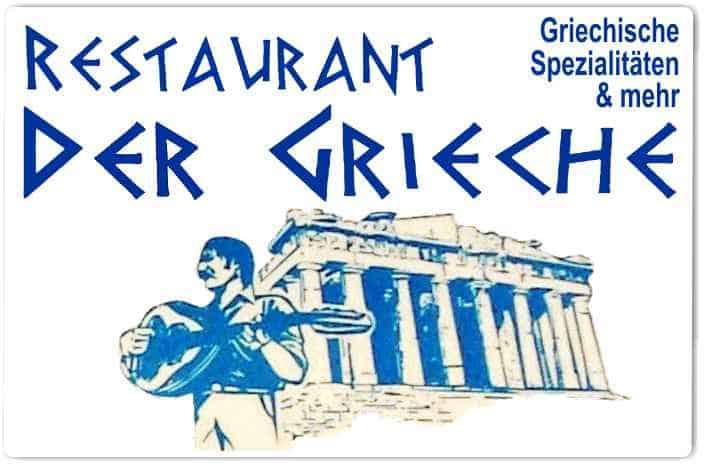 Griechische spezialitaeten in Bruck an der Mur